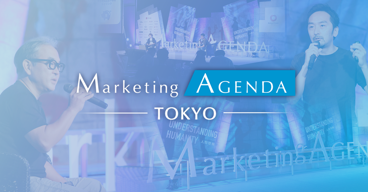 Marketing Agenda TOKYO 2020